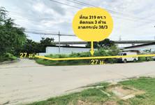 Продажа: Земельный участок 0-3-19 рай в районе Lat Krabang, Bangkok, Таиланд