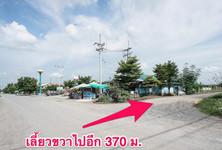 For Sale Land  in Phatthana Nikhom, Lopburi, Thailand