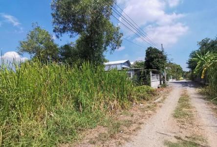 Продажа: Земельный участок  в районе Khlong Sam Wa, Bangkok, Таиланд