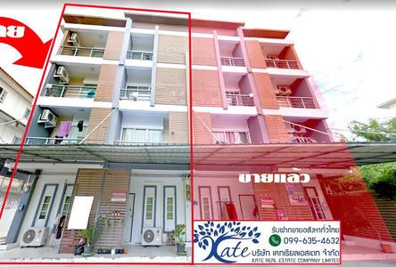 ขาย อพาร์ทเม้นท์ทั้งตึก 7 ห้อง เมืองชลบุรี ชลบุรี