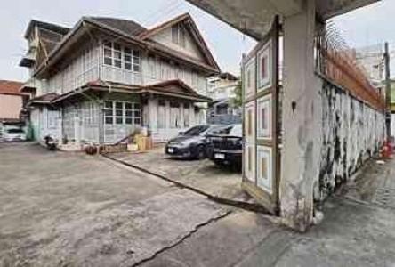 Продажа: Земельный участок 238 кв.ва. в районе Sathon, Bangkok, Таиланд