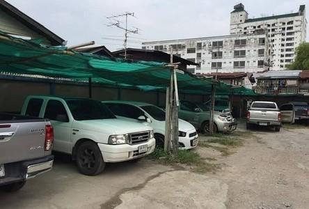Продажа: Земельный участок 210 кв.ва. в районе Thon Buri, Bangkok, Таиланд