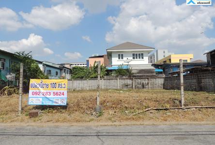 Продажа: Земельный участок 100 кв.ва. в районе Bang Khen, Bangkok, Таиланд