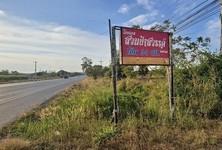For Sale Land 5 rai in Mueang Maha Sarakham, Maha Sarakham, Thailand