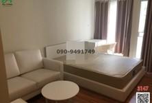 For Rent Condo 24 sqm in Bang Khen, Bangkok, Thailand