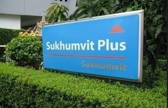 Located in the same building - Sukhumvit Plus