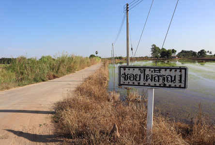 For Sale Land 3-2-97 rai in Mueang Phichit, Phichit, Thailand