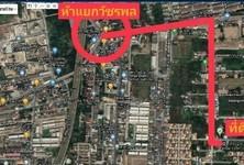 Продажа: Земельный участок 0-1-121 рай в районе Bang Khen, Bangkok, Таиланд
