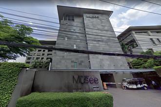 В том же здании - The Seed Musee