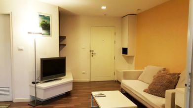 Located in the same area - The Room Sukhumvit 79
