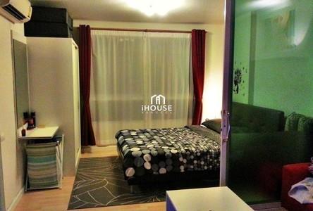 ขาย คอนโด 1 ห้องนอน บางกะปิ กรุงเทพฯ