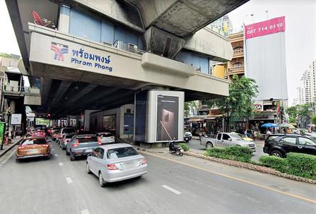 В аренду: Таунхаус с 4 спальнями в районе Khlong Toei, Bangkok, Таиланд
