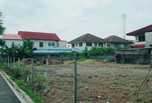 Продажа: Земельный участок 120 кв.ва. в районе Don Mueang, Bangkok, Таиланд