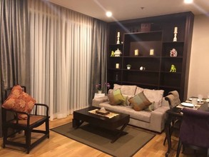 Located in the same area - 39 by Sansiri