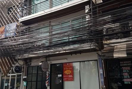 For Sale Business 252 sqm in Sathon, Bangkok, Thailand