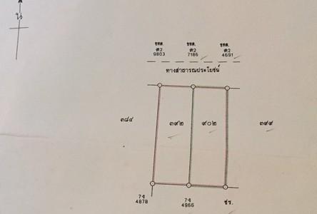 Продажа: Земельный участок 100 кв.ва. в районе Lat Phrao, Bangkok, Таиланд