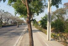 Продажа: Земельный участок 21-3-29 рай в районе Khlong Sam Wa, Bangkok, Таиланд