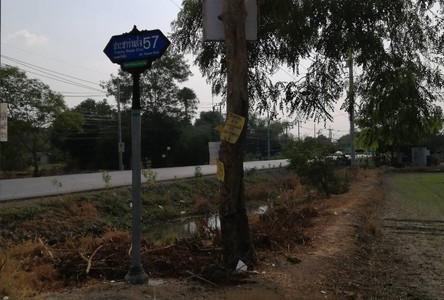 Продажа: Земельный участок 200 кв.ва. в районе Khlong Sam Wa, Bangkok, Таиланд