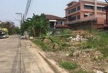 Продажа: Земельный участок 0-1-26 рай в районе Phra Khanong, Bangkok, Таиланд