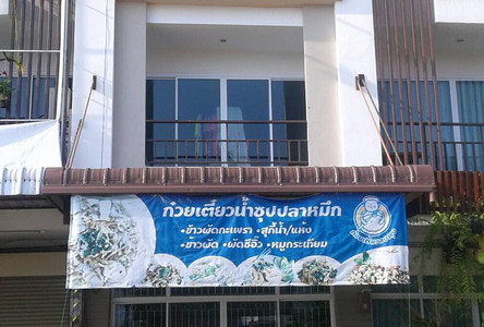 For Sale 2 Beds Shophouse in Mueang Rayong, Rayong, Thailand