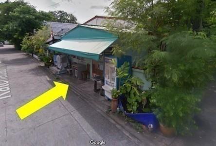 Продажа: Земельный участок 53 кв.ва. в районе Chatuchak, Bangkok, Таиланд