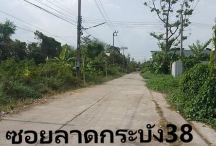 Продажа: Земельный участок 1,092 кв.м. в районе Lat Krabang, Bangkok, Таиланд