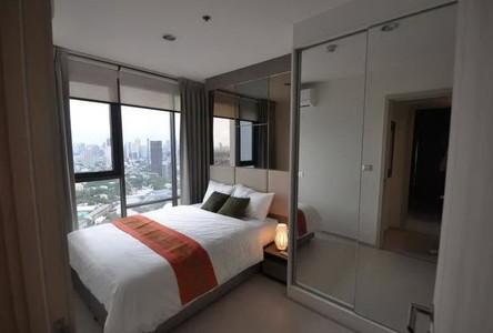 For Sale or Rent 2 Beds Condo Near BTS Ekkamai, Bangkok, Thailand