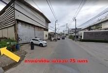 Продажа: Земельный участок  в районе Suan Luang, Bangkok, Таиланд