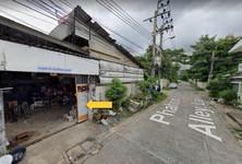Продажа: Земельный участок  в районе Chatuchak, Bangkok, Таиланд