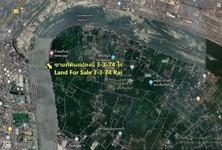 Продажа: Земельный участок 6,074 кв.м. в районе Phra Nakhon, Bangkok, Таиланд