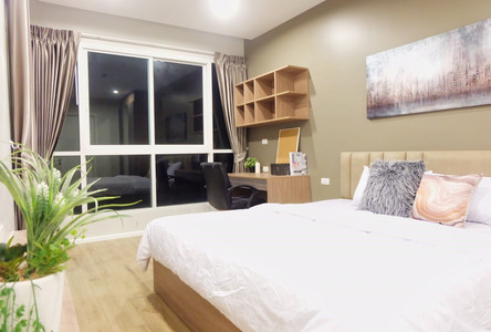 Продажа: Кондо c 1 спальней в районе Wang Thonglang, Bangkok, Таиланд