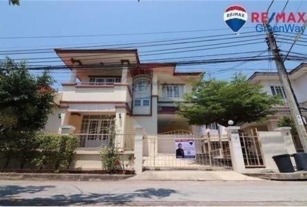 Продажа: Дом с 5 спальнями в районе Rat Burana, Bangkok, Таиланд