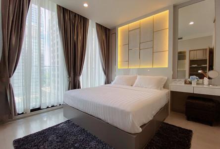 Продажа: Кондо c 1 спальней возле станции BTS Phloen Chit, Bangkok, Таиланд