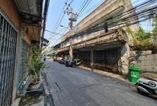 Продажа: Земельный участок  в районе Bang Rak, Bangkok, Таиланд