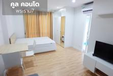 For Sale 1 Bed Condo in Bang Kruai, Nonthaburi, Thailand