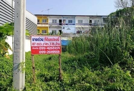 Продажа: Земельный участок 87 кв.ва. в районе Khan Na Yao, Bangkok, Таиланд