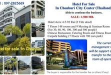 ขาย โรงแรม 148 ห้อง เมืองชลบุรี ชลบุรี