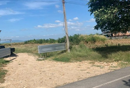 For Sale Land in Wang Muang, Saraburi, Thailand