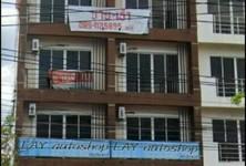ขาย อพาร์ทเม้นท์ทั้งตึก 4 ห้อง คลองสามวา กรุงเทพฯ