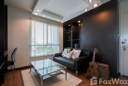 Продажа или аренда: Кондо c 1 спальней возле станции MRT Lat Phrao, Bangkok, Таиланд