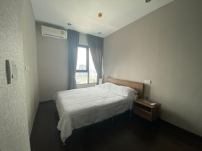 Located in the same building - C Ekkamai