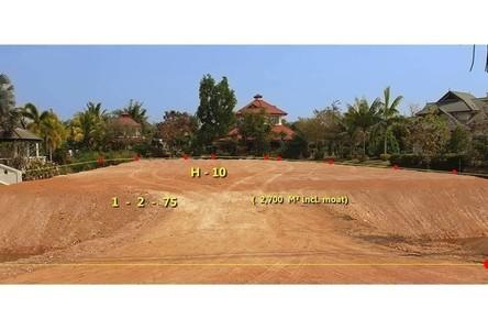 For Sale Land 2,498 sqm in Mueang Chiang Rai, Chiang Rai, Thailand