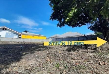 For Sale Land 400 sqm in Mueang Chiang Rai, Chiang Rai, Thailand