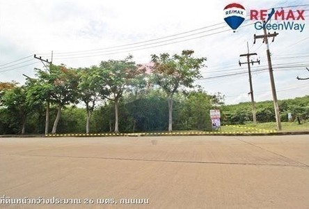 Продажа: Земельный участок 207 кв.м. в районе Chom Thong, Bangkok, Таиланд