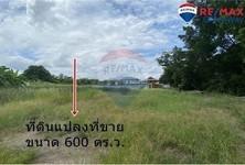 Продажа: Земельный участок 600 кв.м. в районе Thawi Watthana, Bangkok, Таиланд