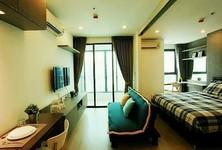 Продажа или аренда: Кондо c 1 спальней возле станции MRT Sam Yan, Bangkok, Таиланд