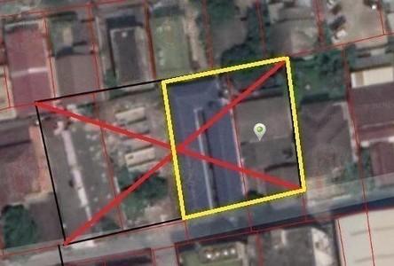 For Sale Land in Huai Khwang, Bangkok, Thailand