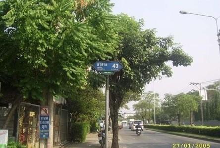Продажа: Дом в районе Bang Na, Bangkok, Таиланд