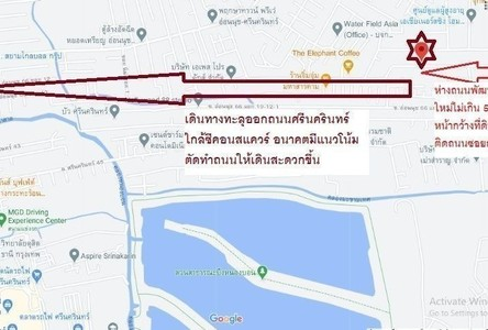 For Sale Land in Suan Luang, Bangkok, Thailand