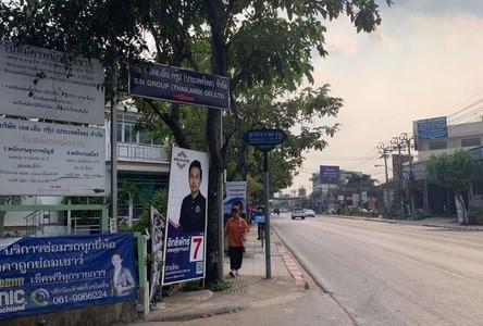 For Sale Land in Sai Mai, Bangkok, Thailand
